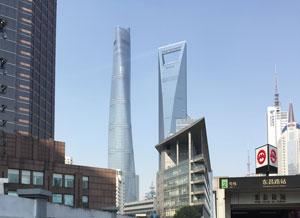 ShanghaiSkylineR