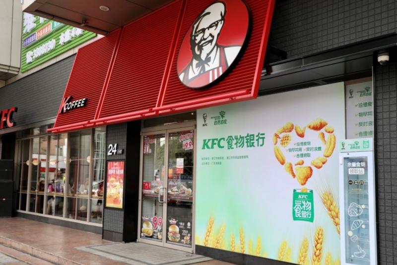 KFC 1200x800 1